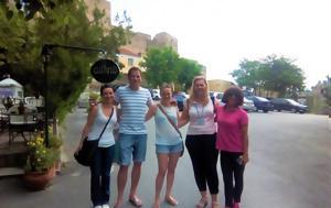 Θεσσαλονίκη, Ολλανδία, City Break, thessaloniki, ollandia, City Break