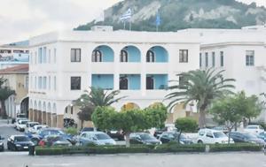 Ζάκυνθος, Δήμος, zakynthos, dimos