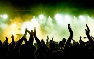Τεχνόπολη, 9ο Athens School Festival, technopoli, 9o Athens School Festival