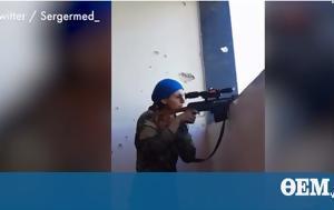 "Watch, ""amazon"" Kurdish"