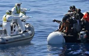 Αφόρητη, Ιταλία - Απειλεί, aforiti, italia - apeilei