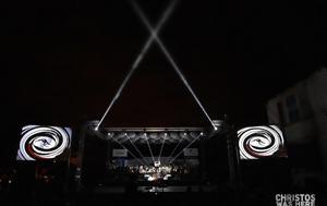 20o Φεστιβάλ Νεανικών Ορχηστρών, Δέλτα, 7+1, 500 +, 20o festival neanikon orchistron, delta, 7+1, 500 +