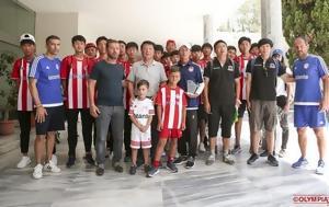 Ακρόπολη, Αρχαία Ολυμπία, Beijing Enterprise FC U-17, akropoli, archaia olybia, Beijing Enterprise FC U-17