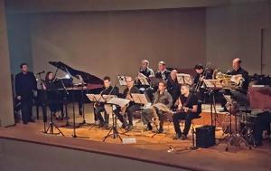 Χανιά |, Jazz Orchestra, Δημοτικό Κινηματογράφο Κήπο, chania |, Jazz Orchestra, dimotiko kinimatografo kipo
