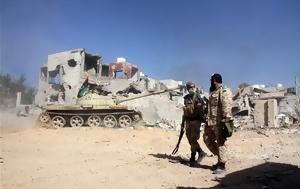 Λιβύη, Ένοπλοι, ΟΗΕ, livyi, enoploi, oie