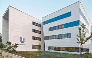 Ανατροπες, ΕΛΑΙΣ-Unilever Hellas, anatropes, elais-Unilever Hellas