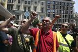 Διαδηλώνουν,diadilonoun