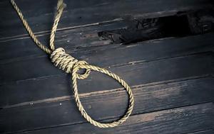 Αυτοκτόνησε 49χρονη, Εύβοια, aftoktonise 49chroni, evvoia