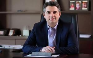 Κωνσταντινόπουλος, Εκλογή, konstantinopoulos, eklogi