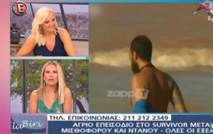 Survivor, Πιάστηκαν, Αγγελόπουλος – Αναγνωστόπουλος, Survivor, piastikan, angelopoulos – anagnostopoulos