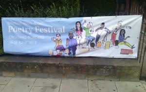 Πέτρος Στεφανέας, Stratford-upon-Avon Poetry Festival, petros stefaneas, Stratford-upon-Avon Poetry Festival