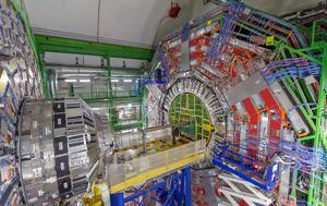 Προσμονή, Φυσική, CERN, -Higgs, prosmoni, fysiki, CERN, -Higgs