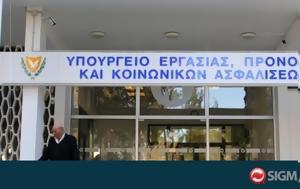 ΑΤΑ, Συνάντηση, Υπουργείο Εργασίας, ata, synantisi, ypourgeio ergasias
