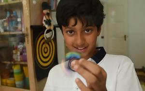 Τερμάτισε, - Ποιος, 11χρονος, termatise, - poios, 11chronos