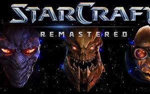 Ημερομηνία, Starcraft Remastered, imerominia, Starcraft Remastered