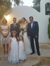 Παντρεύτηκε, Θοδωρή Δρακάκη [φωτογραφίες],pantreftike, thodori drakaki [fotografies]