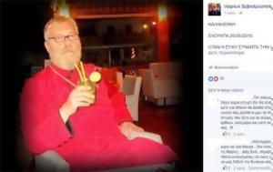 Θωμάς Κονσολάκης, – Μητροπολίτης, Μάκρη, thomas konsolakis, – mitropolitis, makri