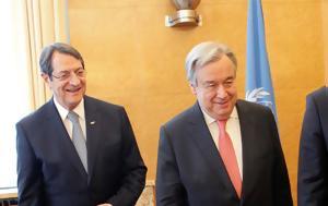 Ξεκινάει, Διάσκεψη, Κυπριακό, Ελβετία, xekinaei, diaskepsi, kypriako, elvetia