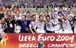 Σπορ, Euro 2004 –, spor, Euro 2004 –