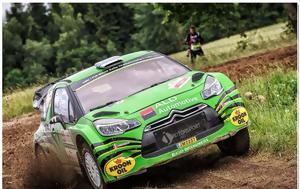 Δεύτερος, WRC Trophy, Ιορδάνης Σερδερίδης, Ράλλυ Πολωνίας, defteros, WRC Trophy, iordanis serderidis, rally polonias