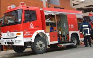 Πυροσβέστες, Τόσκα, pyrosvestes, toska