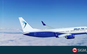 Λάρνακα, Blue Air, larnaka, Blue Air