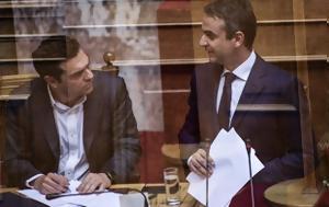 Χάος, Βουλή Σκοτώθηκαν Τσίπρας - Μητσοτάκης, chaos, vouli skotothikan tsipras - mitsotakis