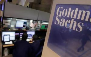 Goldman Sachs, Ύφεση, Goldman Sachs, yfesi