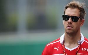 Formula 1, Καμία, Vettel, Formula 1, kamia, Vettel