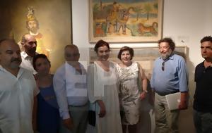 Εγκαινιάστηκε, Μουσείου Τεριάντ, egkainiastike, mouseiou teriant