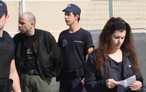 Εμφύλιος, Επαναστατικό Αγώνα - Επιστολή Ρούπα-Μαζιώτη, Το Indymedia, emfylios, epanastatiko agona - epistoli roupa-mazioti, to Indymedia