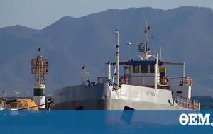 Naval, Aegina – Two