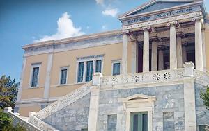 Σχολή Πολιτικών Μηχανικών, ΕΜΠ, 130 Χρόνια Λειτουργίας, scholi politikon michanikon, eb, 130 chronia leitourgias