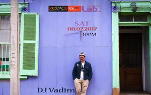 DJ Vadim, Λονδίνο, Kosmos Lab, DJ Vadim, londino, Kosmos Lab