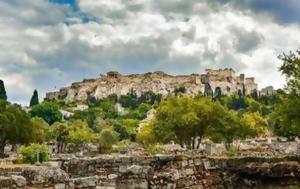 Αθήνα, athina