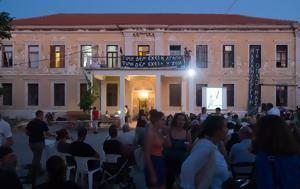ΕΡΤ Χανίων, Ξενοδοχείο, Καστέλι, ert chanion, xenodocheio, kasteli