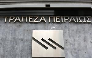 Σελόντα, Νηρεύς, Τράπεζα Πειραιώς, selonta, nirefs, trapeza peiraios
