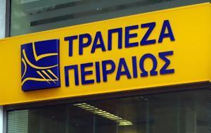 Έκτακτη, Τράπεζα Πειραιώς, Δευτέρα 107, ektakti, trapeza peiraios, deftera 107