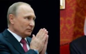 Ολα, -πούτιν, ola, -poutin