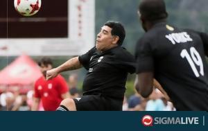Μαραντόνα Ρονάλντο Μπουφόν, marantona ronalnto boufon