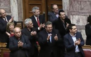 ΣΑΛΟΣ, Δημοσιότητα - Αυτά, ΣΥΡΙΖΑ, [λίστα], salos, dimosiotita - afta, syriza, [lista]