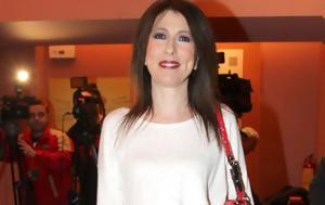 Άβα Γαλανοπούλου, ava galanopoulou