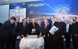 Propeller Club, Πειραιά, Propeller Club, peiraia