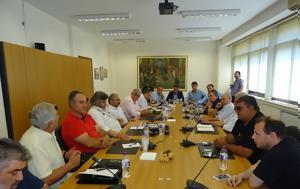 Κοζάνη, Συνάντηση, Πρωθυπουργό, Συντονιστικό Όργανο, kozani, synantisi, prothypourgo, syntonistiko organo
