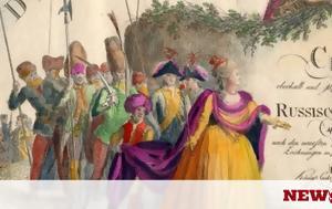 Σαν, 1774, Συνθήκη, Κιουτσούκ Καϊναρτζή, san, 1774, synthiki, kioutsouk kainartzi