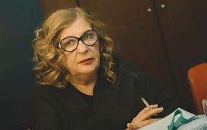 Απίστευτο Δείτε, Άννα Παναγιωτοπούλου, apistefto deite, anna panagiotopoulou