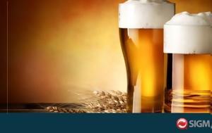 Μπύρα, Δες, byra, des
