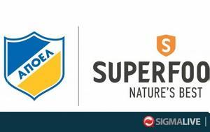 SUPERFOODS, ΑΠΟΕΛ, SUPERFOODS, apoel