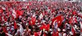 Κωνσταντινούπολη,konstantinoupoli