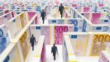 Οι κλάδοι της ελληνικής οικονομίας με τις καλύτερες προοπτικές,